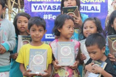 Wakaf Quran Banten