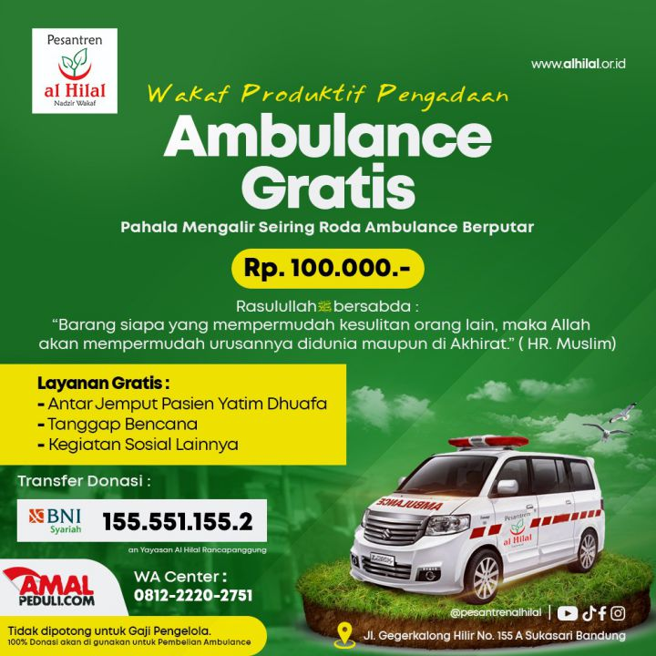 ambulance gratis